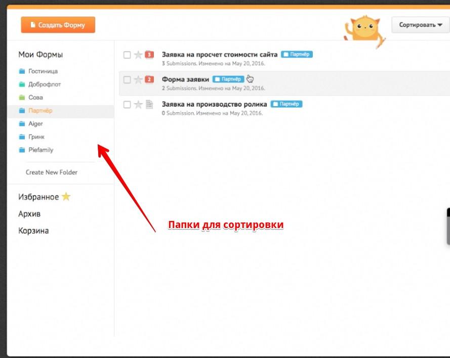 Как добавить к себе на сайт функцию подарки 228